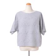 トーネット アラン編みショート丈セーター カシミア ライトグレー