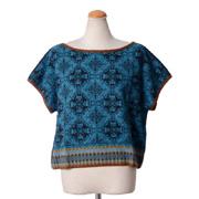 カトリーヌアンドレ リバーシブル半袖セーター ジャガード織 ブルーミックス