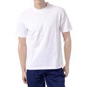フェノメノン メッセージTシャツ I SHINE YOU SHINE コットン ホワイト