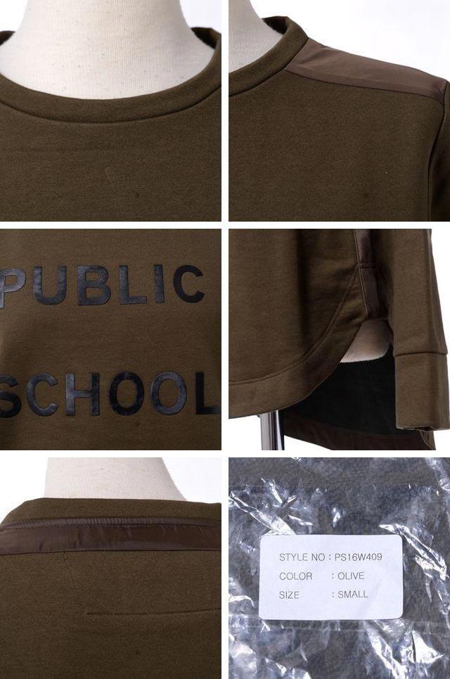 パブリックスクール