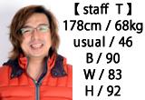 staff-t